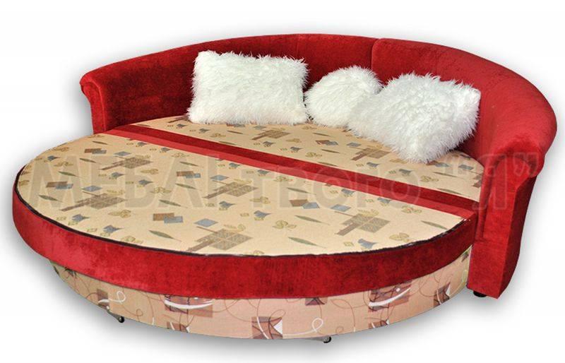круглый диван колизей раскладной недорого декс