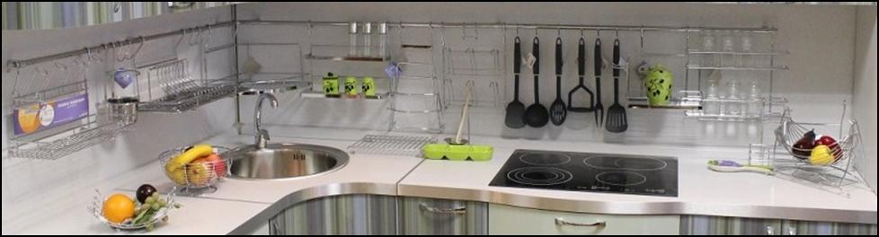 Рейлинги для кухни - практичные советы по выбору eed7bba8652