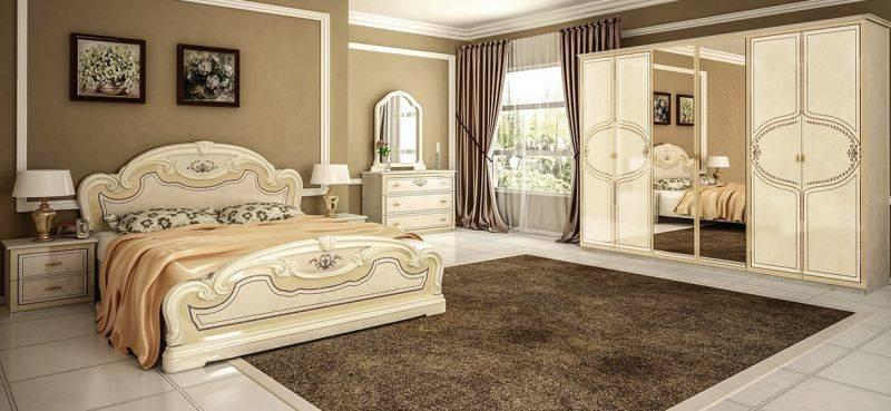 Ковер в интерьере спальни Мартина